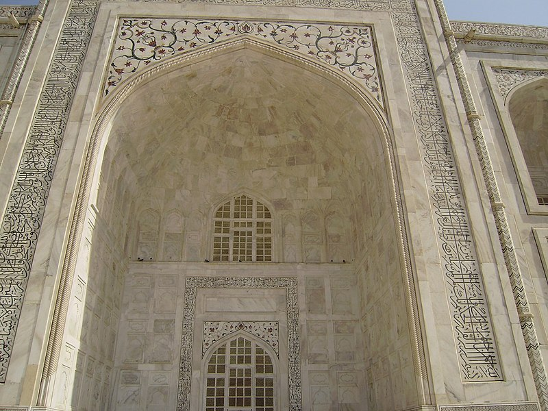 File:Front of Tajmahal - panoramio.jpg