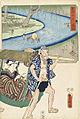 Fujieda LACMA M.2003.67.4.jpg
