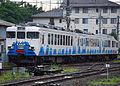 Fujikyu fujisanLimited Express No2.JPG