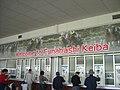 Funabashi keiba (141632848).jpg