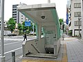 Fushimi Underground Shopping Street B-Entrance.jpg