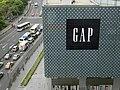 GAP-金陵中路 Gap near the road - panoramio.jpg
