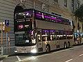 GC8888 Crystal Bus 01-04-2019.jpg