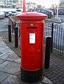 GR Post Box Kensington, Liverpool.jpg