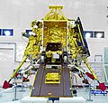 GSLV Mk III M1, Chandrayaan-2 - Pragyan rover mounted on the ramp of Vikram lander 01.jpg