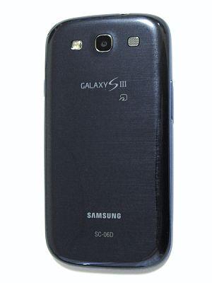 Samsung Galaxy S III - Image: Galaxy S III SC 06D Pebble Blue 2