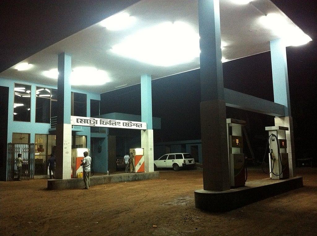 Gallamari Petrol Pump, Khulna - panoramio