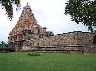 Rajendra Chola II - Gangai Konda Cholapuram