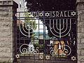 Gate, Cneseth Israel Cemetery, Reserve Township, 2015-08-18, 01.jpg