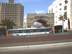 Gate Azhar University, Cairo.jpg