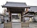 Gate of Myorenji Temple in Nakatsu, Oita.jpg