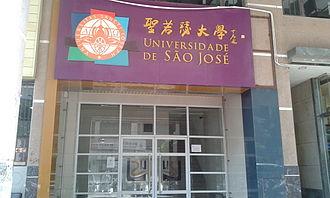 University of Saint Joseph - University of Saint Joseph