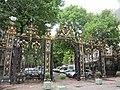 Gate of the Parc Monceau, Paris 6 July 2017.jpg