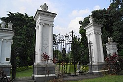 Gate of the former Bidadari Cemetery, Bidadari Garden, Singapore - 20121008-02.jpg