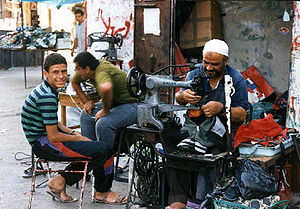 English: Summary: A Gaza man working a Singer ...
