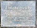 Gedenktafel Kurpark (Oberstdorf) Einigkeitseiche.jpg