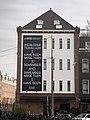 Gedicht Sir Albert, Ruysdaelkade hoek Albert Cuypstraat foto 1.jpg