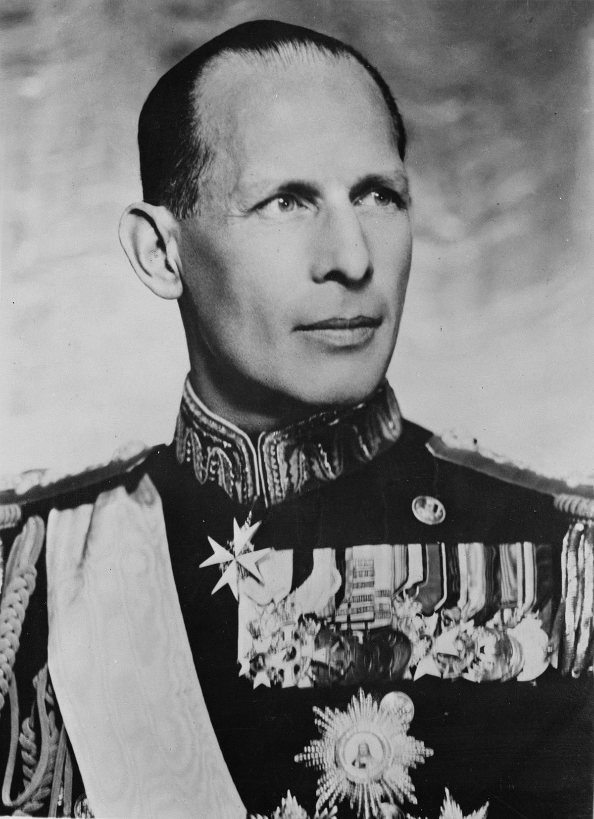 George II Of Greece