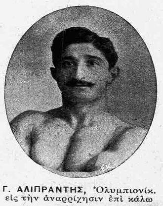 Georgios Aliprantis - Georgios Aliprantis in 1908