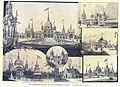 Gewerbeausstellung 1890 Zeichnung.jpg