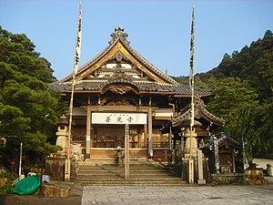 Zenkō-ji (Gifu) - Zenkō-ji's main hall