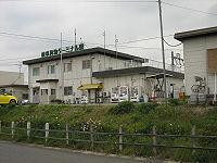 Gifukamotsu 01.jpg