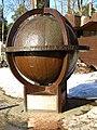 Globus - panoramio (1).jpg