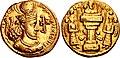 Gold coin of Shapur III.jpg