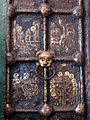 Golden Doors - Cathedral of the Nativity - Suzdal - Russia.JPG
