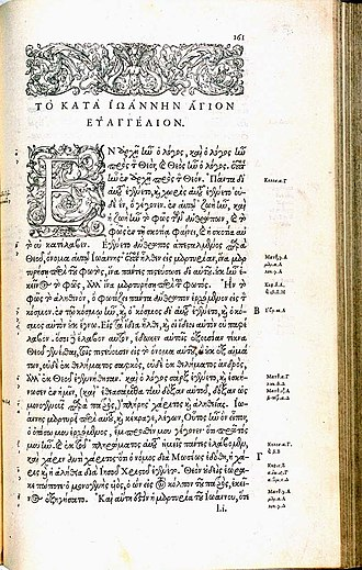 Greek alphabet - A 16th-century edition of the New Testament (Gospel of John), printed in a renaissance typeface by Claude Garamond