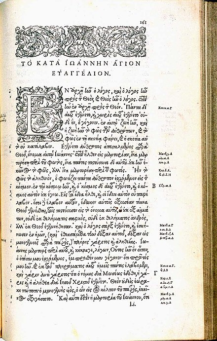 A page from Estienne's 1550 version of the New Testament using Garamond's Grecs du roi