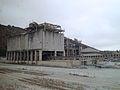 Graniterock plant.JPG