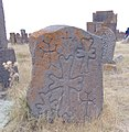 Gravestones of Noradus 21.jpg