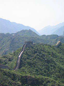 GreatWall 2004 Summer 2.jpg