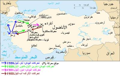 الحرب التركية اليونانية 1919 1922 Wikiwand