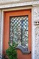 Grillwork - Via Corsini - Rome, Italy - DSC09812.jpg