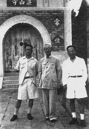 Tan Qixiang
