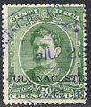 Guanacaste 1889 Sc59.jpg