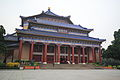 Guangzhou Zhongshan Jinian Tang 2012.11.16 16-49-23.jpg