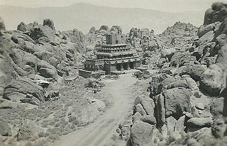 Gunga Din (film) - Gunga Din temple location in Alabama Hills (photo taken by Edward D. Sly in 1937 or '38)