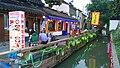 Gusu, Suzhou, Jiangsu, China - panoramio (264).jpg