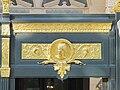Hôtel la Païva entrée motif droit.jpg