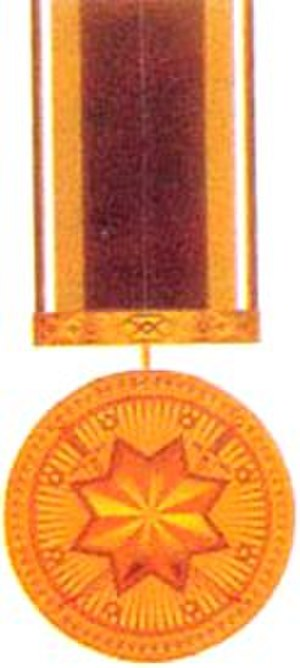 For military services medal