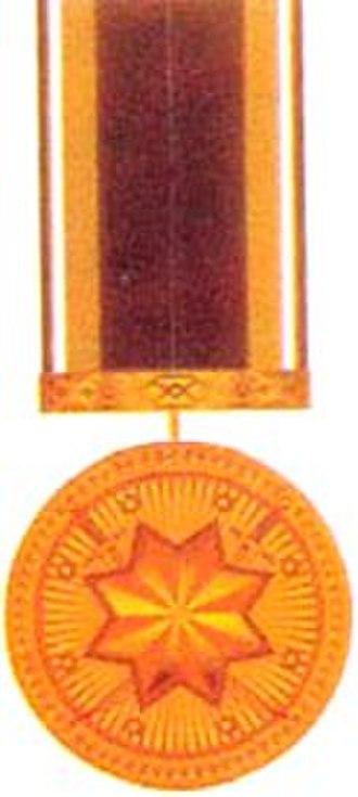 For military services medal - Image: Hərbi xidmətlərə görə medalı