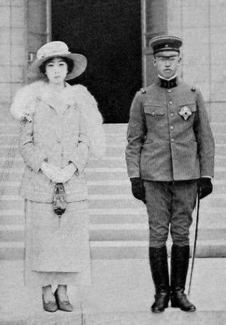 Prince Kaya Tsunenori - Image: HIH Kaya Tsunenori and consort Toshiko