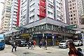 HK 油麻地 Yau Ma Tei 碧街 Pitt Street April 2018 IX2 12.jpg