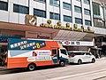 HK CH 中環 Central 德輔道中 Des Voeux Road 中保集團大廈 China Insurance Group Building October 2019 SS2 01.jpg