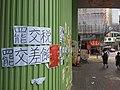 HK CWB 高士威道 Causeway Bay Road 香港連儂牆 Lennon Wall demo message July 2019 SSG 02.jpg