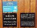 HK Central City Hall Germagic signs November 2020 SS2.jpg