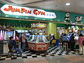 HK Cheung Sha Wan 元州邨 Un Chau Estate 元州商場 Shopping Centre Jumpin Gym USA 1.JPG